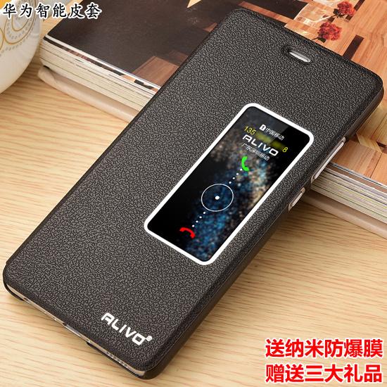 超薄原装华为p9手机壳皮套标准高配版EVA-AL10 5.2寸/5.5保护外套防摔翻盖式男女款智能休眠VIE-AL10皮套