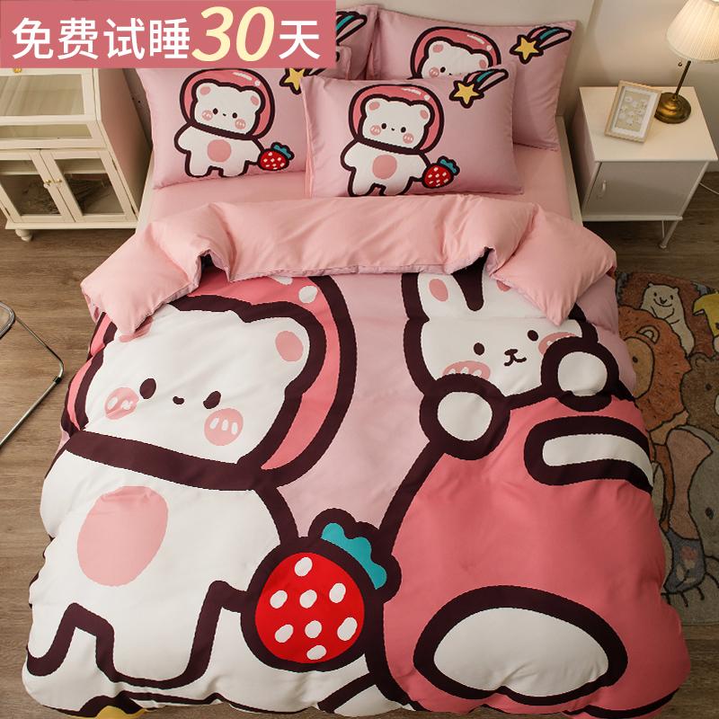 卡通水洗棉四件套夏季可爱儿童床品女孩春秋床单人床上三件套被套