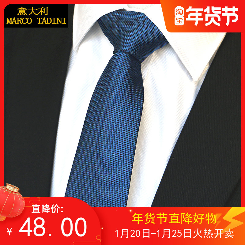 7cm double sided second generation nano mens formal business fashion Solid Dark Blue Navy black work tie