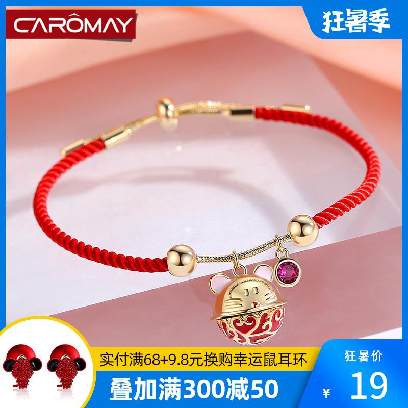 本命年福鼠红绳手链女编织红色手绳小众设计情侣闺蜜姐妹手腕饰品