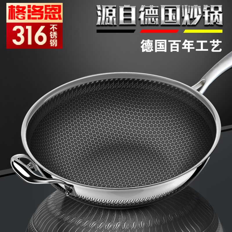 German 316 stainless steel non stick pan without oil fume and coating