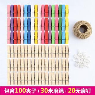 彩色原木色悬挂夹子照片墙木质相片夹小木夹子 创意麻绳照片夹子