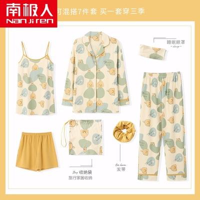 睡衣女士纯棉长袖春夏季七件套装全棉可爱秋冬天家居服2021年新款