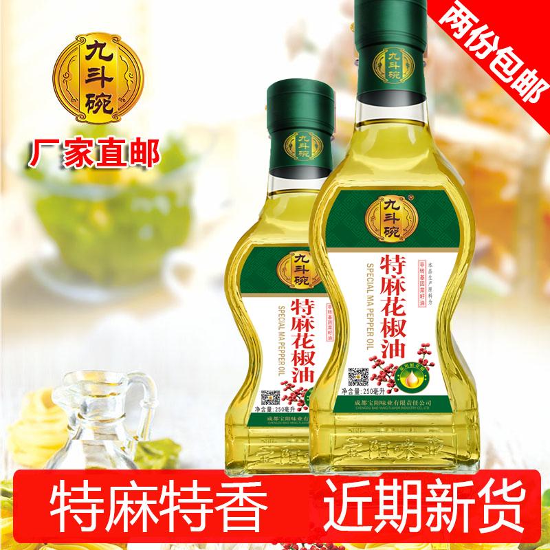 Специальное масло перечного перца 250 мл Сычуаньского перечного масла Сычуаньский перец виноградное масло приправы салат горячий горшок