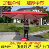 大號戶外傘遮陽傘太陽傘擺攤傘庭院大型雨傘超大地攤傘3米方形傘
