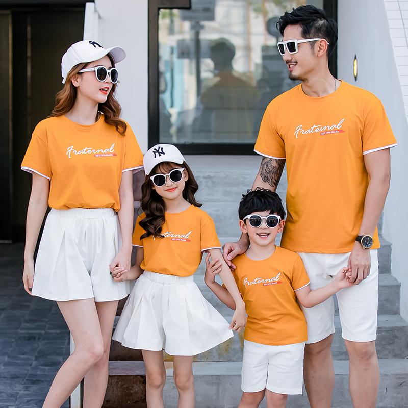 震音親子服夏服2020新型韓国版家族はTシャツ親子カップルのセットを家族4人で作っています。