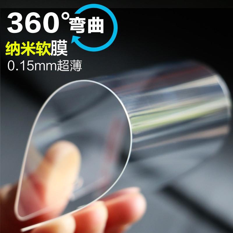 适用苹果纳米防爆膜iPhone6/6Plus手机膜 防爆防摔膜软性膜前膜