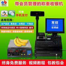 Рассчетно-кассовое оборудование > Оборудование для магазинов.