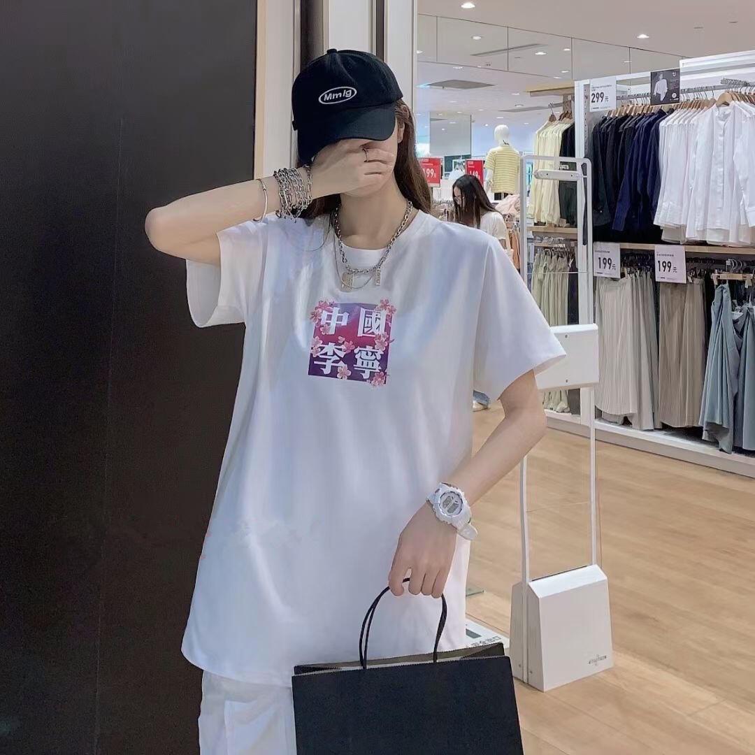 国潮新疆棉100%纯棉短袖夏季全棉圆领宽松短袖t桖男女情侣款T恤