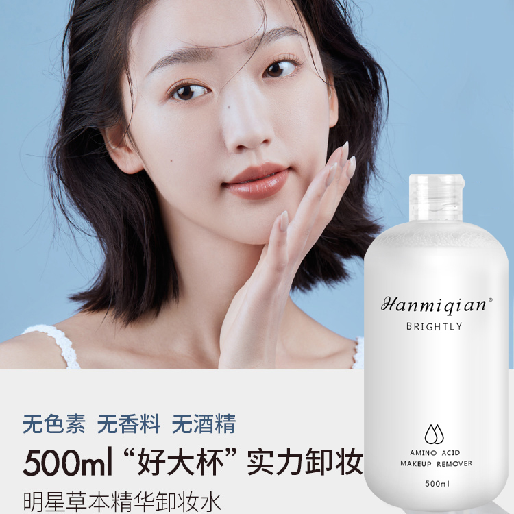 Genuine South Koreas same unvy make-up remover for deep cleaning, mild and non irritating students eye, lip and face lotion, mens and womens oil
