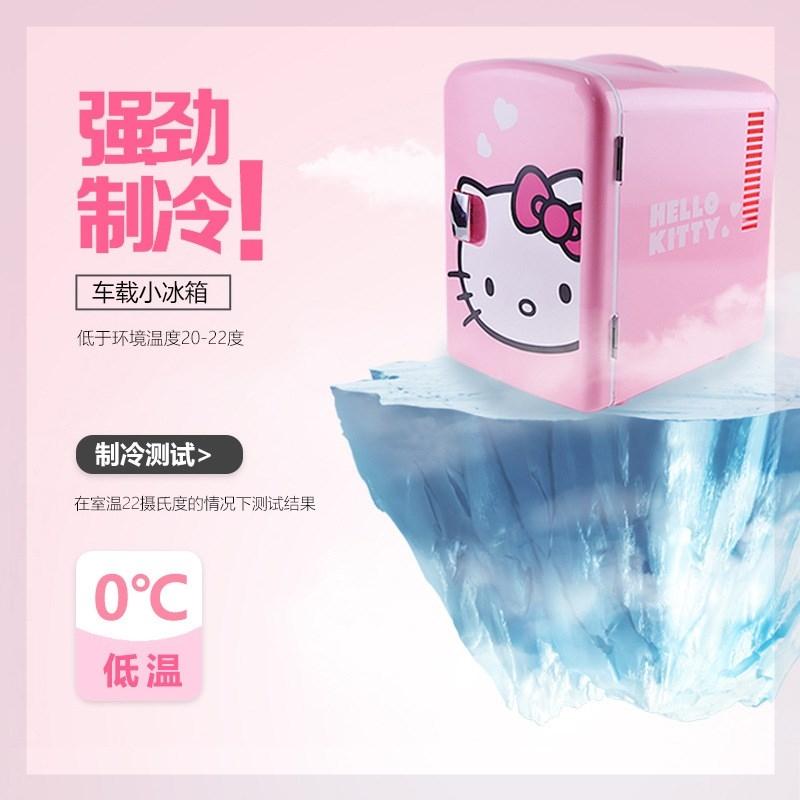 单人迷你小冰箱冷冻型面膜车内可爱冷热冷藏车载冰柜单门节能神器