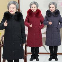 中老年羽绒棉服女妈妈中长款棉袄老人棉衣加厚奶奶装大码冬装外套