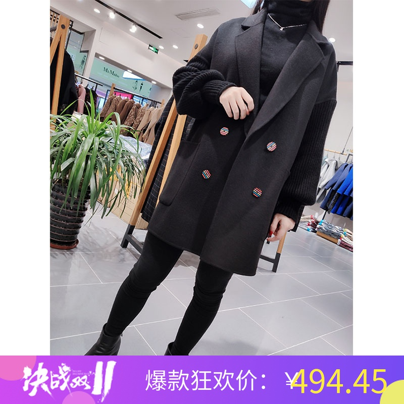 Fashionable suit coat with color buttons in autumn and winter of 2019 knitted stitching sleeve double faced denim kx137