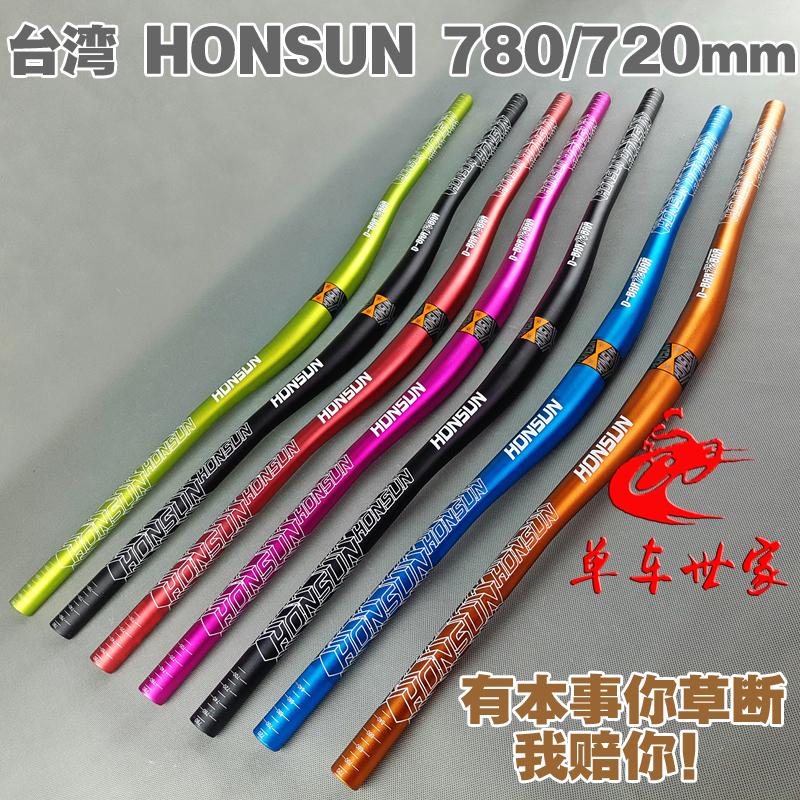 Тайвань HONSUN горный велосипед поставить велосипед XC/DH скорость падения напрямик удлинять положить 720MM/780 руль