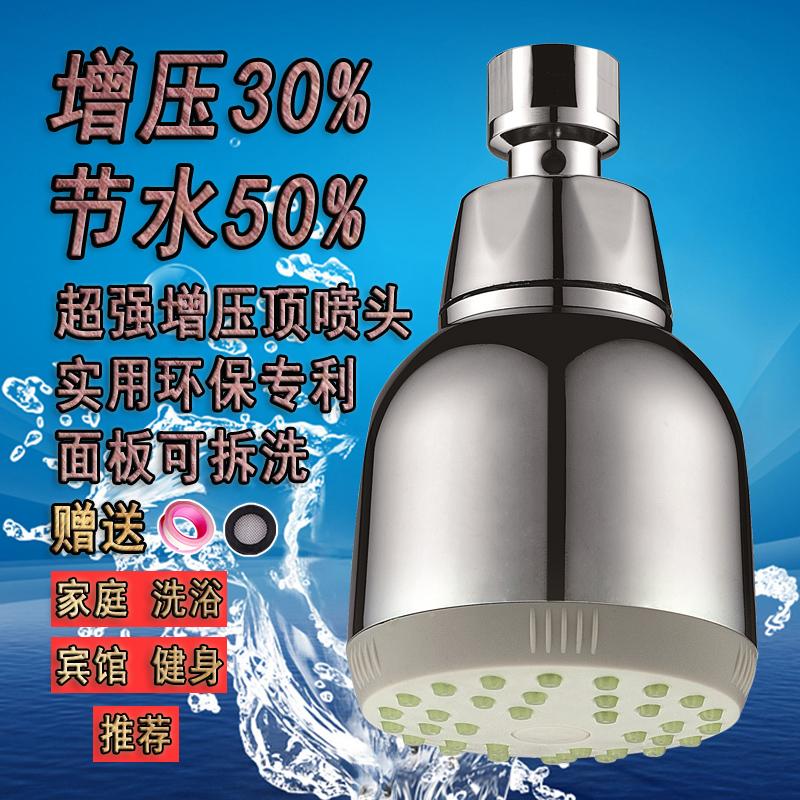 节水花撒通用シャワーシャワーシャワーシャワーシャワーシャワーシャワーヘッド家庭用の超強い空気増圧バスルームトップシャワーヘッドシングルヘッドは取り外して洗うことができます。