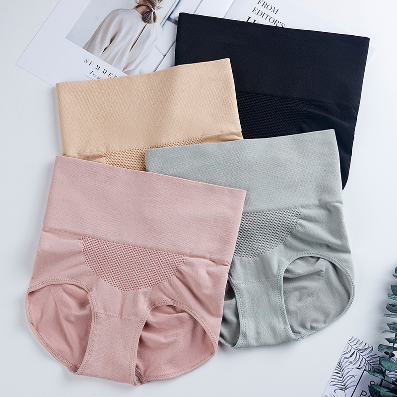 高腰内裤女100%纯棉裆无缝中腰抗菌提臀收腹蜂巢无痕女式三角裤头