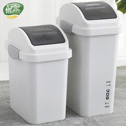 摇盖式垃圾桶厕所家用卫生间客厅方形有盖创意室内厨房废纸桶纸篓