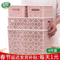 Пустотелый органайзер Туалетное белье, нижнее белье, носки, пластик, бытовая, общежитие, ящик для хранения имеет корпус коробка