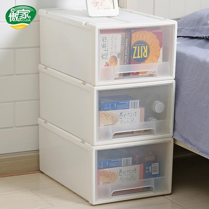 抽屉式收纳柜多层自由组合塑料透明衣柜内衣物储物箱收纳箱收纳盒