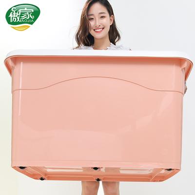 加厚特大号衣服收纳箱塑料家用清仓整理箱大号衣物有盖储物盒箱子