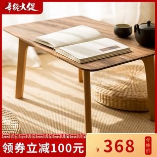 日式实木榻榻米阳台飘窗桌简约方桌卧室茶几创意床上书桌小矮桌子