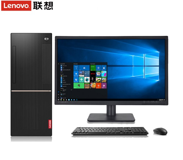 New original Lenovo desktop computer host 3i5i7 Qitian m4500 m4360 office, learning and home use