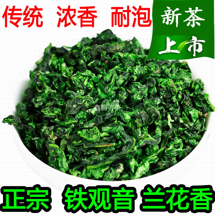 2020 super spring tea Tieguanyin new tea authentic orchid flower fragrance competition green tea bag original Yixin