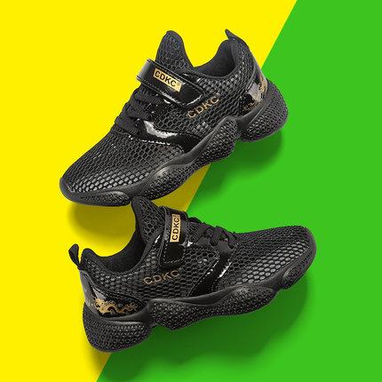 大童夏天单网面单鞋透气镂空运动鞋