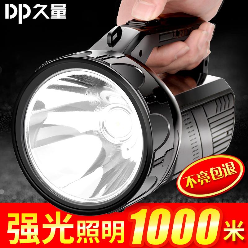 久量LED强光手电筒远射充电式探照灯 户外应急巡逻手提灯矿灯家用热销128件买三送一