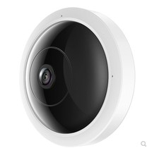 Tp-link 3 million HD infrared night vision Fish eye home WIF360 panoramic camera tl-ipc53a