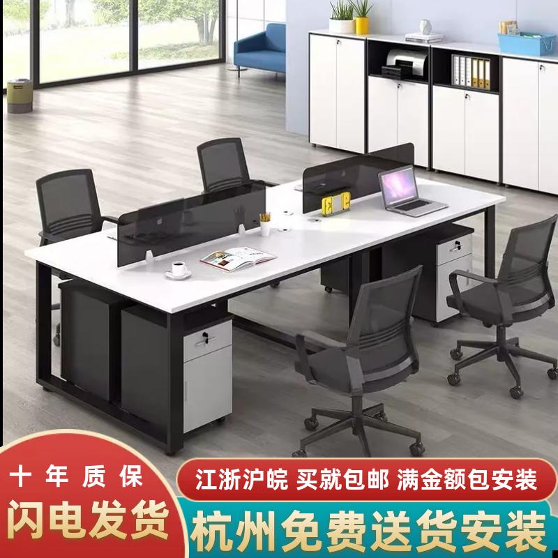 Hangzhou office desk staff desk simple steel foot 4-person office furniture computer desk staff screen desk chair package