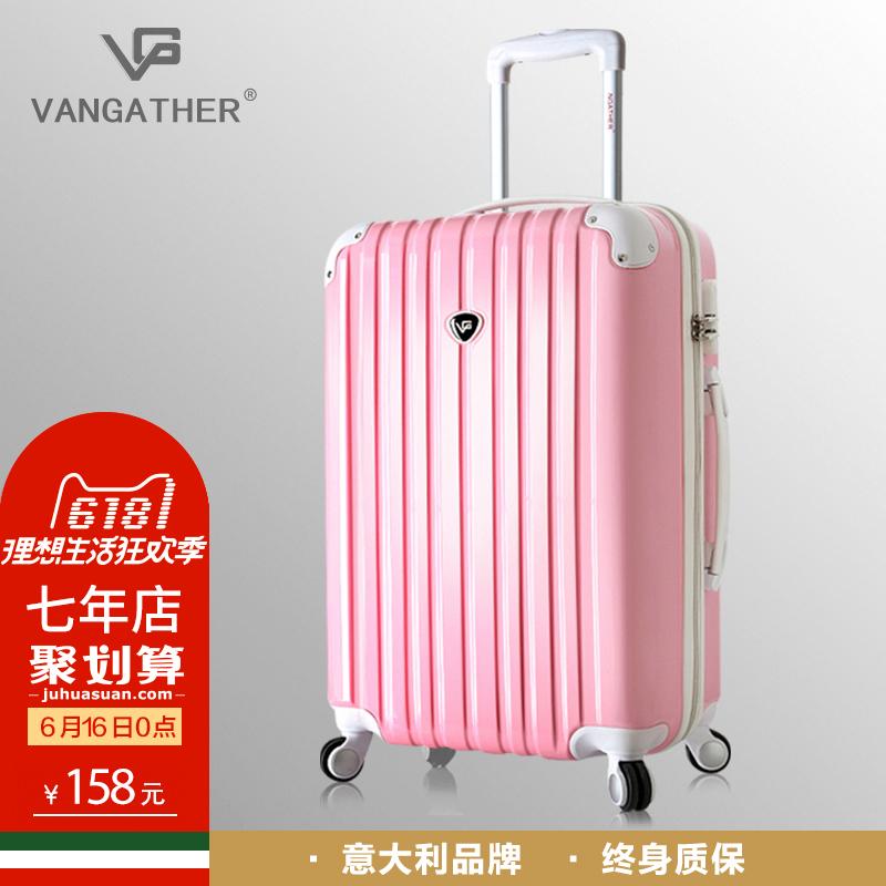 vangather旅行箱萬向輪拉桿箱 結婚行李箱登機箱包20寸24寸28