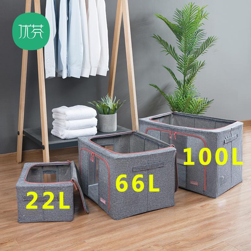 优芬22L66L100L粗麻收纳箱可视棉麻收纳盒子布艺整理箱棉被收纳袋