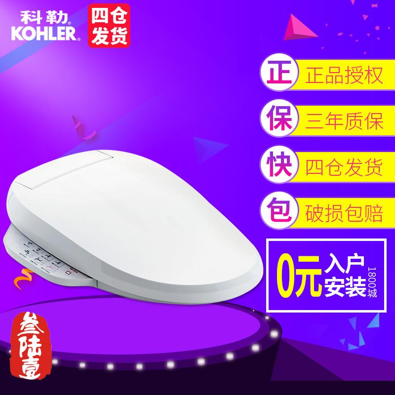Семья сдерживать умный туалет крышка ясно удобный сокровище умный электронный мелкий крышка чистый орган K-8297/8298