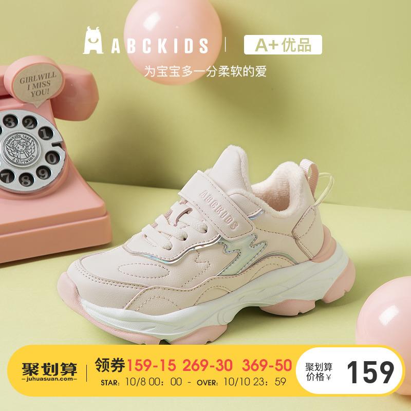 11-30新券ABCkids童鞋2019冬季新款儿童鞋子休闲鞋女童运动鞋中小童加绒鞋
