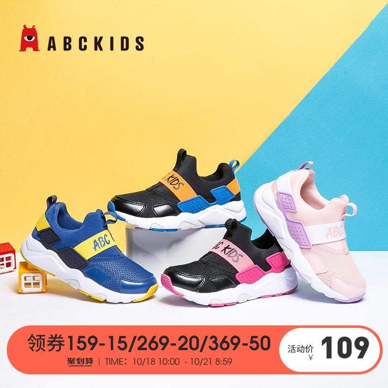 abckids童鞋儿童运动鞋2019秋季新款男童女童休闲鞋网面透气网鞋