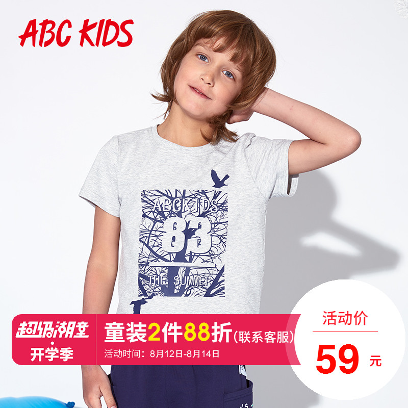 abckids童装 2018夏装男童短袖中童T恤学生圆领打底男孩时尚上衣