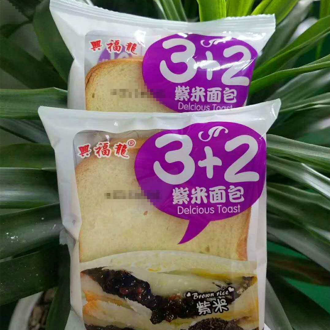兴福龙吐司面包2kg蛋糕全麦学生营养早餐零食糕紫米点心网红小吃(用3元券)