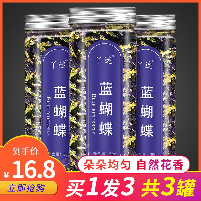 仁丰祥柠檬片