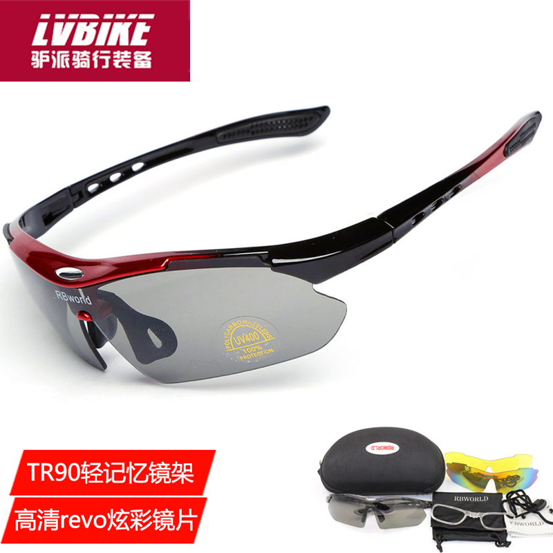 Three lens changeable outdoor sports anti ultraviolet bicycle glasses windproof myopia high definition fishing cycling glasses