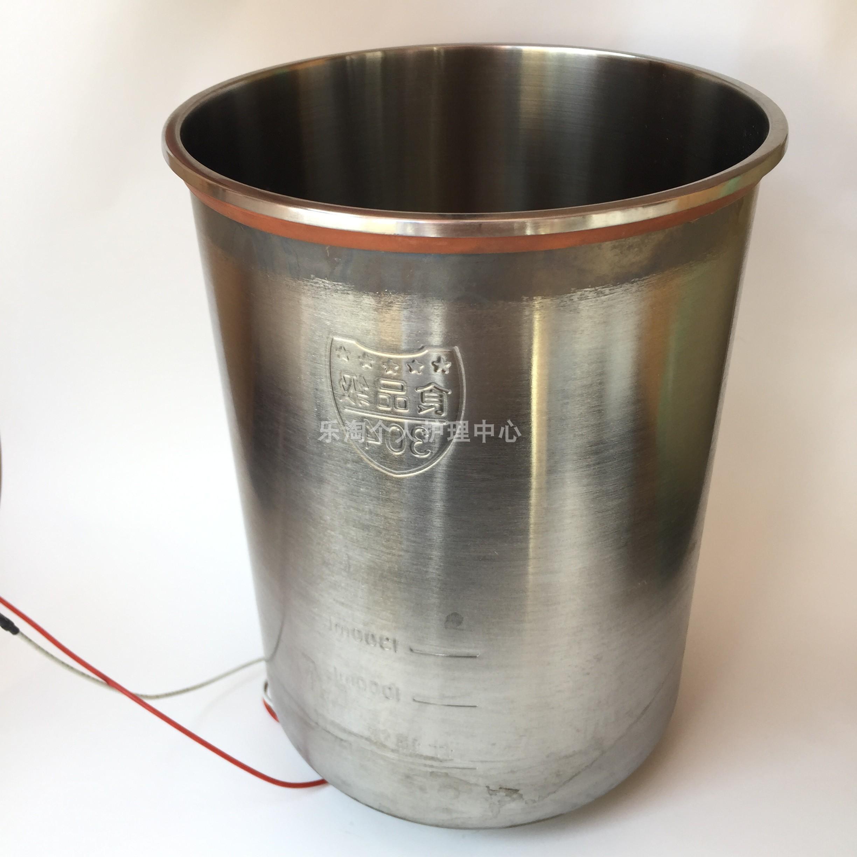 九阳豆浆机不锈钢加热杯体原装配件A29 A11D A11DEC 一个棱角