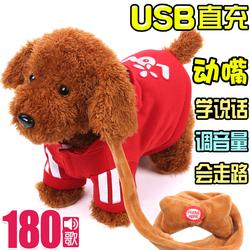 儿童电动毛绒玩具狗狗走路会叫仿真泰迪小狗会唱歌男孩电子机器狗