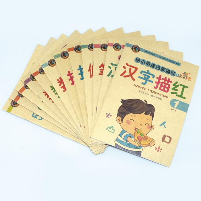 3.00元包邮汉字描红本幼儿园拼音数字帖儿童写字本大班学前班笔画笔顺练字帖