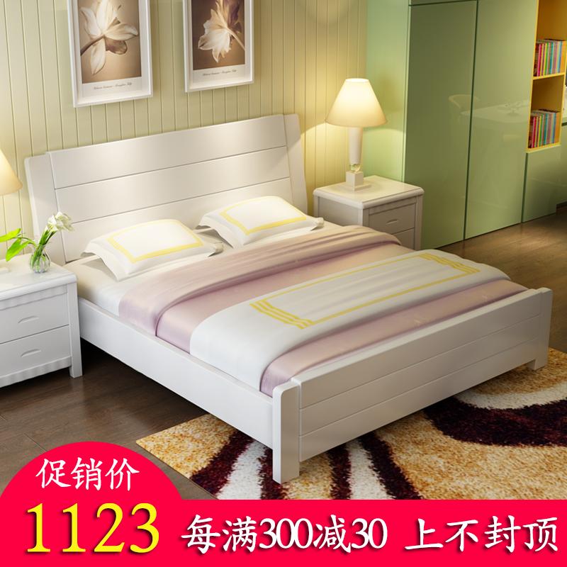 卧室1.35米橡木1.5 m单人1m实木床券后1081.60元