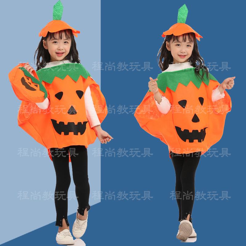 元旦圣诞节南瓜服装儿童成人cosplay角色扮演水果服南瓜手袋套装