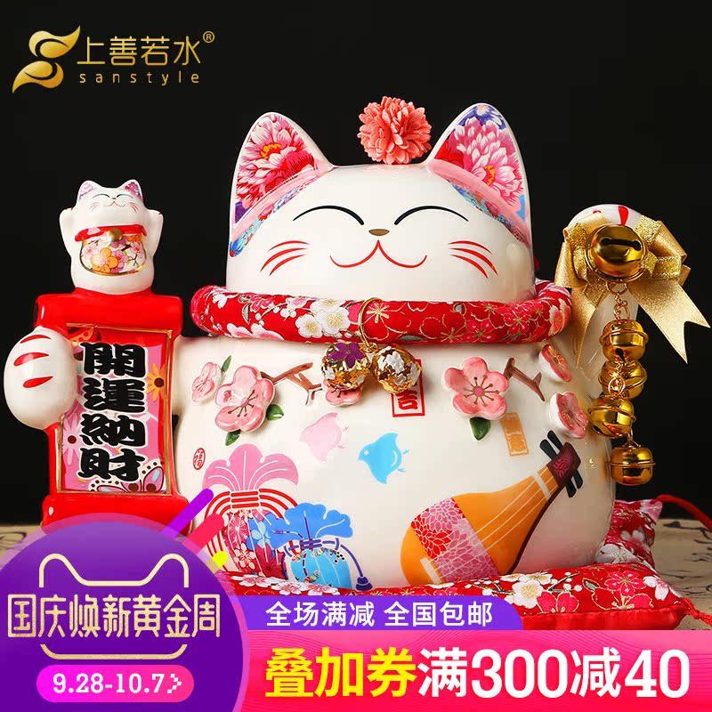 上善若水 创意招财猫摆件日本陶瓷存钱储蓄罐收银台开业礼品 0447