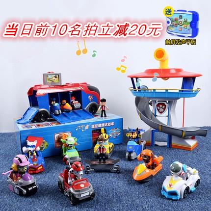 全套汪汪队立大功玩具9款8狗狗变形回力车儿童男孩女孩礼物旺旺队