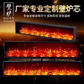 电子壁炉芯欧式壁炉架电视背景墙嵌入式仿真火装饰柜取暖器家用图片
