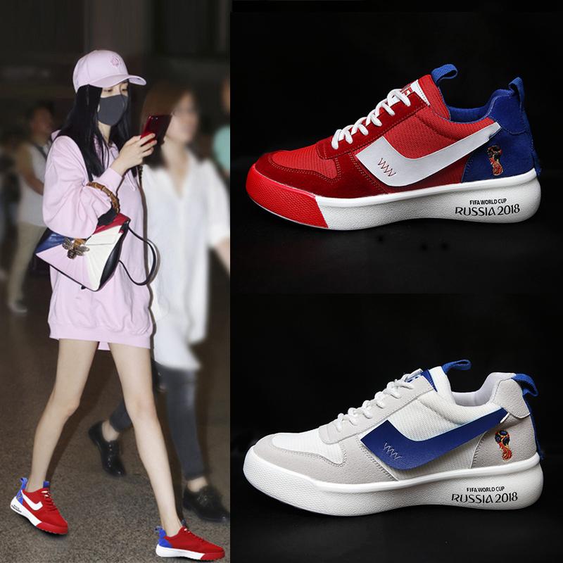 2018世界杯足球鞋新款运动软底舒适运动鞋学生韩版拼色圆头休闲鞋