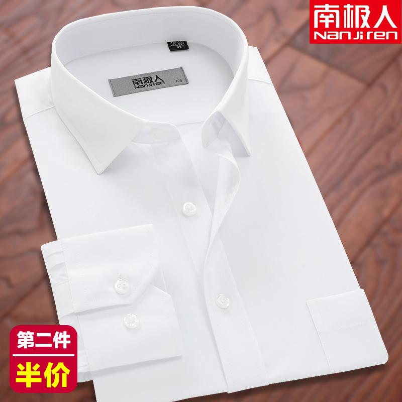 南极人秋季男士长袖衬衫商务纯白色棉质宽松免烫中年职装工装衬衣
